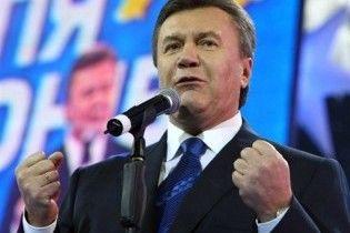 Партія Путіна заперечила, що підтримуватиме Януковича на виборах