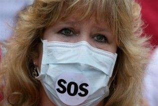 Українські дипломати в США інфіковані свинячим грипом