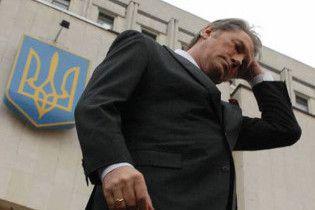 Ющенку радять не їхати до Львова через епідемію грипу