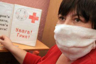 """Епідемія """"свинячого"""" грипу накриє Україну в листопаді"""