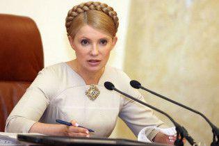 Тимошенко звинуватила Ющенка у всіх смертях від грипу