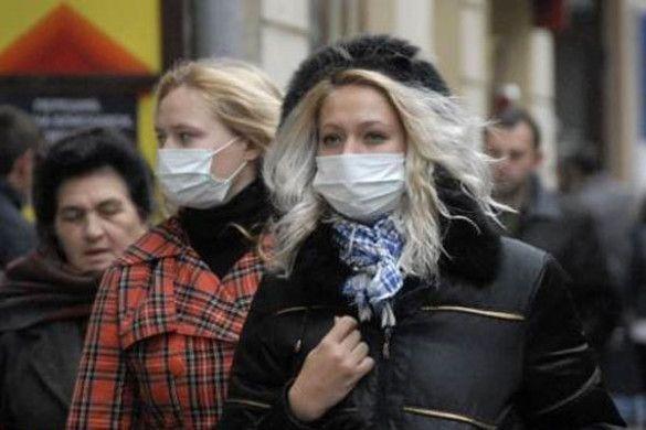 Епідемія грипу
