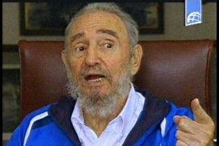 """Фідель Кастро: """"свинячий грип"""" поширюють туристи зі США"""