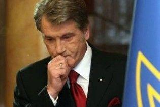 Ющенко звернувся по міжнародну допомогу в боротьбі з грипом