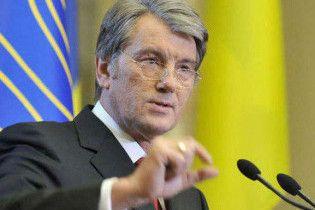 Ющенко: голос нашого народу почув і визнав весь світ