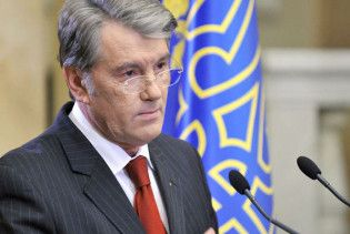 Ющенко: Українська державність відновилася завдяки Львівщині