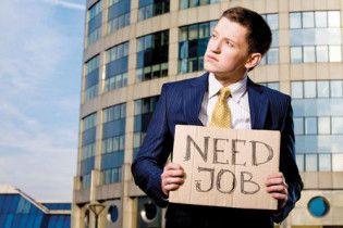 У США на боротьбу з безробіттям виділяється ще 15 млрд дол.