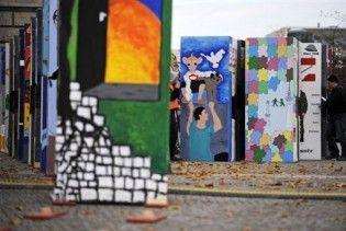 У Києві встановили фрагмент Берлінської стіни