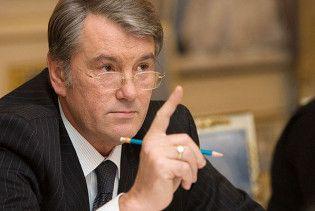 Ющенко закликав любити Україну і бджіл