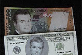 На Вінниччині шахраї розплачуються грошима з портретом Януковича