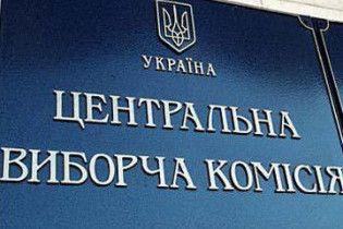 Члени ЦВК роз'їхалися по регіонах роздавати бюлетені