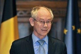 Перший президент ЄС приступив до своїх обов'язків
