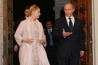 "Путін звернувся до Тимошенко ""ее превосходительство"""