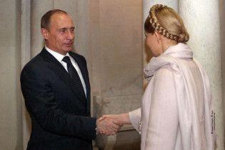 """Путін назвав Тимошенко """"її превосходительством"""""""