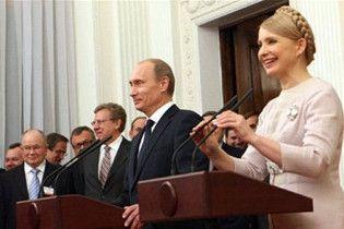 Тимошенко зізналася, чому їй стало смішно на зустрічі з Путіним