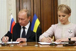 СП: Тимошенко недовиконала вказівки Ющенка по Путіну