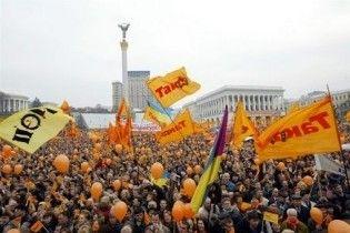 Партія Ющенка закликає українців до громадянського спротиву
