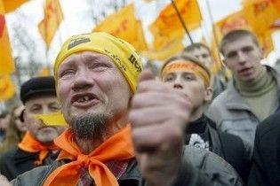 Мітингувальники заявили, що міліція вигадала про 40 тисяч