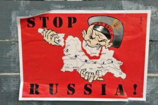 Грузини оголосили 27 листопада Днем всесвітньої змови проти Росії
