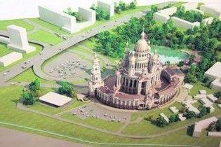 У Києві розпочинають будівництво найвищого в Європі храму