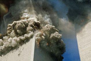 У США поновлюють ідентифікацію жертв терактів 11 вересня