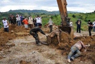 На півдні Філіппін оголошено військовий стан