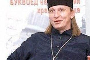 """Після фільму """"Цар"""" Іван Охлобистін просить зняти із нього сан"""