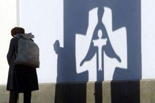 Більшість українців не вважають Голодомор геноцидом