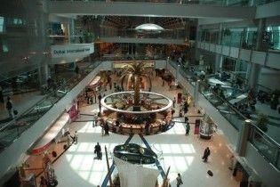 Рейтинг найкращих аеропортів для шопінгу