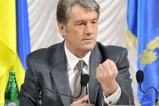 Ющенко ветував закон про імпічмент