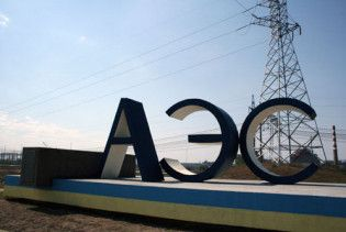 Україна побудує новий реактор та 6 атомних енергоблоків