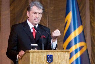 Ющенко: президентом буду я, всі інші - шлях в нікуди