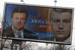 Політологи не вірять в таємну угоду Ющенка-Януковича