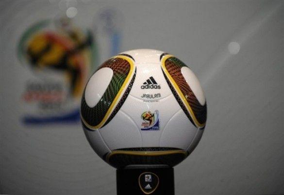 Презентація Jabulani - офіційного м'яча ЧС-2010