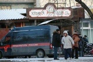 """Прокуратура відновила справу про підробку техпаспорта клубу """"Хромая лошадь"""""""
