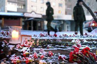 Помер другий українець, який постраждав від пожежі в Пермі