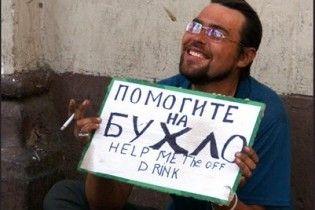 Росіяни випивають 150 млн літрів одеколону на рік