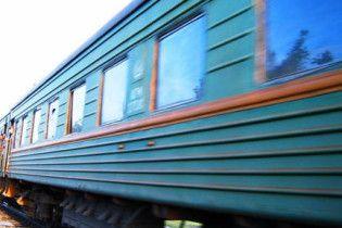 Зійшов з рейок поїзд Київ – Кривий Ріг