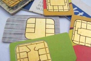 Віртуальна SIM-карта дозволить мати 10 номерів на одному телефоні