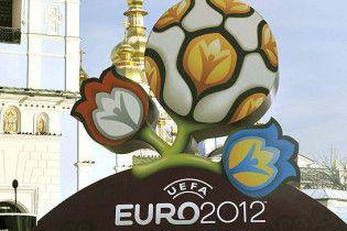 Верховна рада зробила дешевшими квитки на Євро-2012