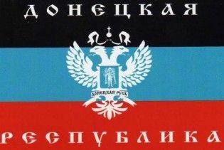 Трьом сепаратистам із Донецька загрожує до 5 років в'язниці