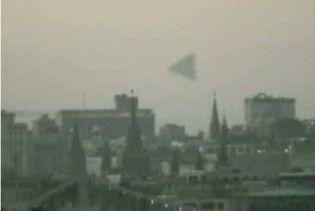 У небі над Кремлем зняли НЛО