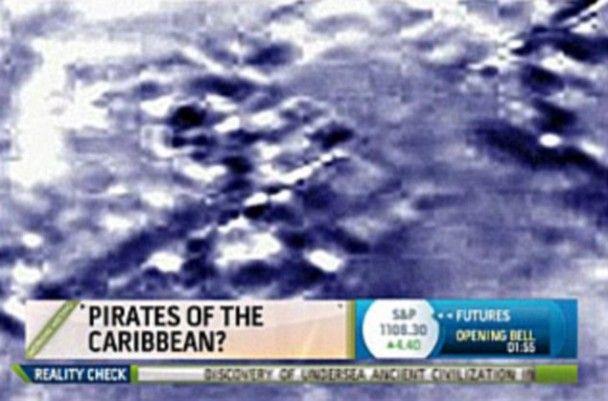 Анонімні дослідники знайшли Атлантиду
