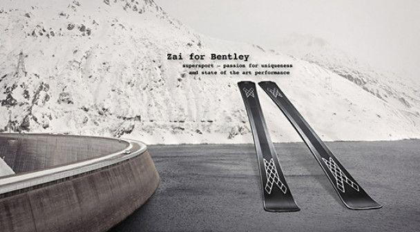 Bentley представив екслюзивні суперміцні лижі