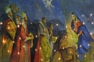 У католиків всього світу різдвяний Святвечір