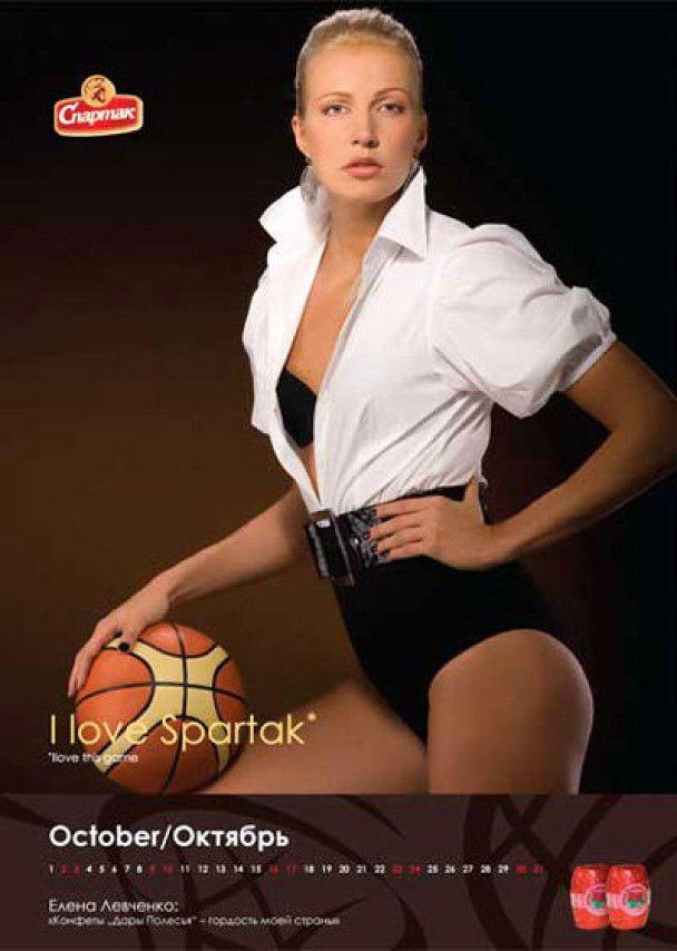 Баскетболістки збірної Білорусі оголилися для календаря