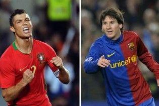 Мессі та Роналду очолили список найдорожчих футболістів світу