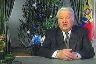 10 років тому пішов з посади перший президент Росії Борис Єльцин