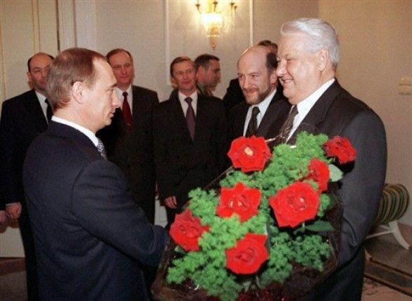 Борис Єльцин та Володимир Путін