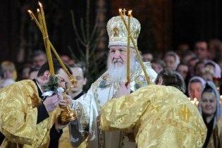 Патріарх Кирило: до Царства Небесного пропускають за тестом